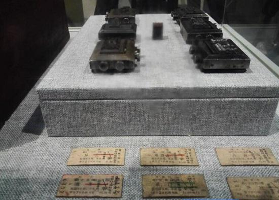 中国铁道博物馆正阳门馆内展品